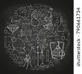 hand drawn science vintage... | Shutterstock .eps vector #790661734