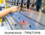 operator working cut and... | Shutterstock . vector #790671946