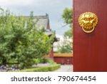 ancient chinese door knocker ... | Shutterstock . vector #790674454