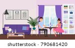 a couple in love on a date.... | Shutterstock .eps vector #790681420