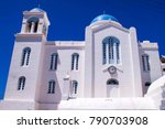 cathedral church of ios  ios... | Shutterstock . vector #790703908
