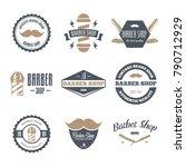 set of vintage barber shop logo ... | Shutterstock .eps vector #790712929