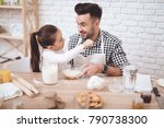 father is coocking with... | Shutterstock . vector #790738300
