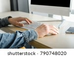close up business man top view... | Shutterstock . vector #790748020