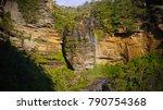 blue mountains provincial park... | Shutterstock . vector #790754368