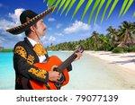 Charro Mexican Mariachi Playing ...
