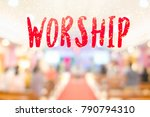 """the word """"worship"""" and the hall ... 