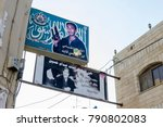 Small photo of Jenin, Palestine, January 11, 2011: Pictures of Palestinians who fought with Israeli and were martyred in Jenina??s refugee camp. Jenin is filled with images of martyrs.