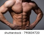 sexy man with muscular body and ... | Shutterstock . vector #790834720