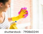 close up the young happy woman... | Shutterstock . vector #790860244