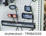 car decoration lights | Shutterstock . vector #790863103