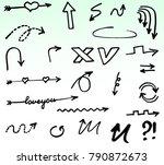 hand drawn doodle vector arrows.... | Shutterstock .eps vector #790872673