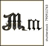 decorative gothic letter m.... | Shutterstock .eps vector #790911763