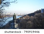 winter cityscape in kiev ... | Shutterstock . vector #790919446
