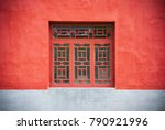 ancient chinese window  located ... | Shutterstock . vector #790921996
