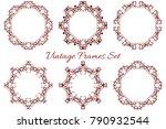 set of vector vintage luxury... | Shutterstock .eps vector #790932544