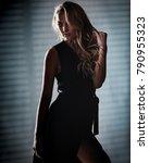 fashion concept   profile... | Shutterstock . vector #790955323