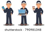 professional auto mechanic in... | Shutterstock .eps vector #790981348