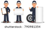 professional auto mechanic in... | Shutterstock .eps vector #790981354