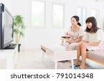 asian parent and daughter... | Shutterstock . vector #791014348