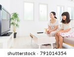 asian parent and daughter... | Shutterstock . vector #791014354