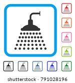 shower icon. flat grey...