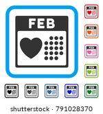 valentine february day icon.... | Shutterstock .eps vector #791028370
