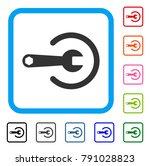 service icon. flat gray...
