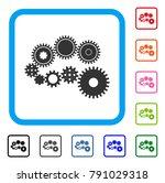 gear mechanism icon. flat gray... | Shutterstock .eps vector #791029318