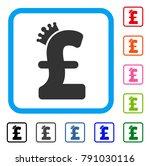 pound crown icon. flat grey...