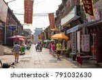 july 2016   luoyang  china  ... | Shutterstock . vector #791032630