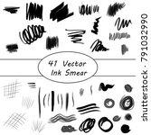 vector black ink smear set  | Shutterstock .eps vector #791032990