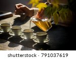 china all kinds of tea | Shutterstock . vector #791037619