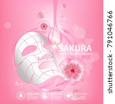 sakura nature serum  collagen... | Shutterstock .eps vector #791046766