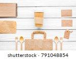 set of recycle brown paper bag  ... | Shutterstock . vector #791048854