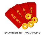Red Envelope And Chinese Gold...