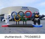 gangneung  south korea  january ... | Shutterstock . vector #791068813