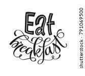 eat breakfast. hand lettered... | Shutterstock .eps vector #791069500