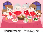cartoon family wear cheongsam... | Shutterstock .eps vector #791069620
