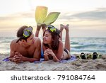 young asian happy couple with... | Shutterstock . vector #791084764