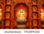 buddha statue sitting on lotus... | Shutterstock . vector #791099140