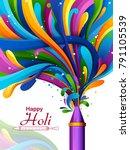 easy to edit vector... | Shutterstock .eps vector #791105539