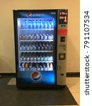 Small photo of KUALA LUMPUR, MALAYSIA - JANUARY 10th, 2018: Beverage vending machine of Pepsi group selling the varieties brand of mineral water, soft drink and energy drink at mall.