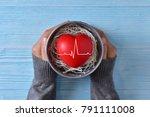 valentines day. female hands is ... | Shutterstock . vector #791111008