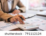 business financing accounting... | Shutterstock . vector #791112124