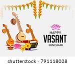vector illustration of a... | Shutterstock .eps vector #791118028