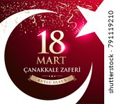 republic of turkey national... | Shutterstock .eps vector #791119210