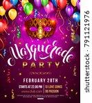 carnival party invitation... | Shutterstock .eps vector #791121976