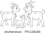 a small kid  a goat and a he... | Shutterstock .eps vector #791128183