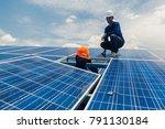 engineer team working on... | Shutterstock . vector #791130184